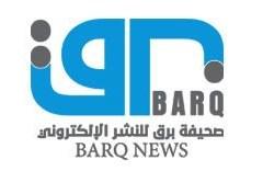 """خالد الفيصل يشكر جمعية """"إحسان"""" لمساهمتهم في خدمة ضيوف الرحمن"""