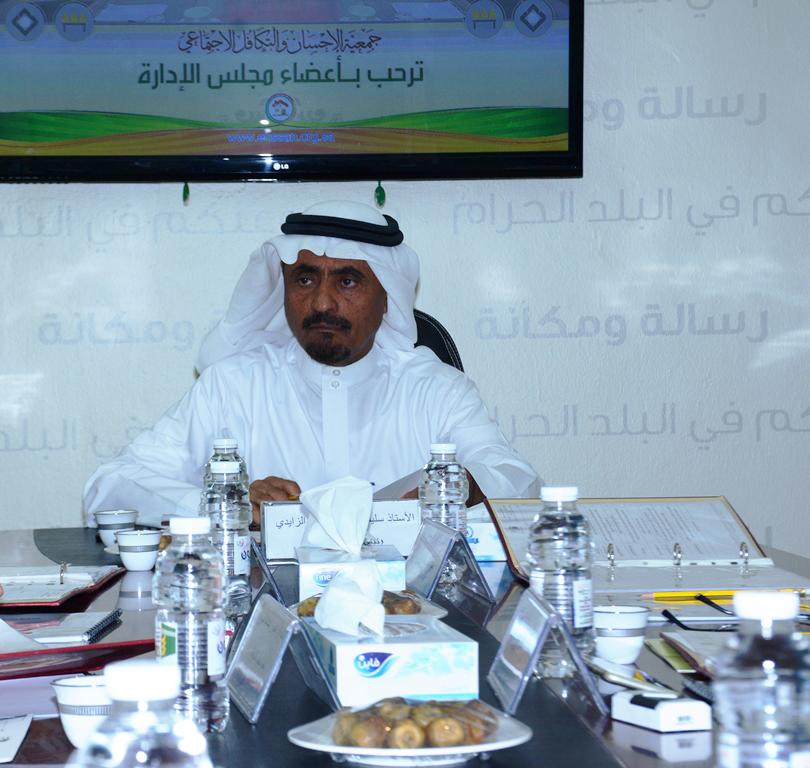 """الزايدي : مجلس """"إحسان"""" يوافق على عرض القوائم المالية على الجمعية العمومية"""