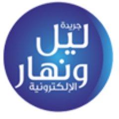 3000 ذبيحة هدي للفقراء ضمن برنامج جمعية (إحسان) بمكة