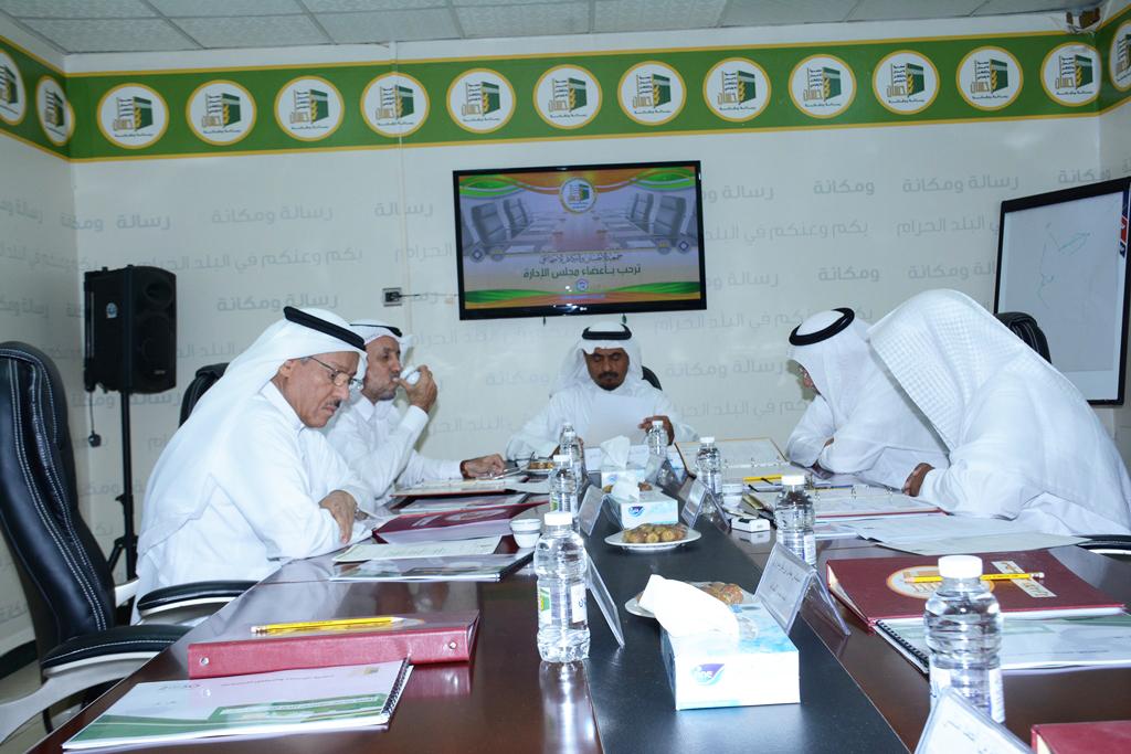 """مجلس """"إحسان"""" يوافق على عرض القوائم المالية على الجمعية العمومية"""