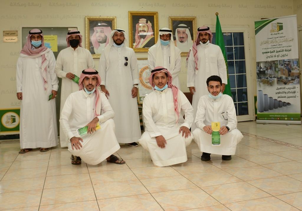 (إحسان) تدرب 9 طلاب من جامعة أم القرى للإرتقاء بالخدمة الاجتماعية